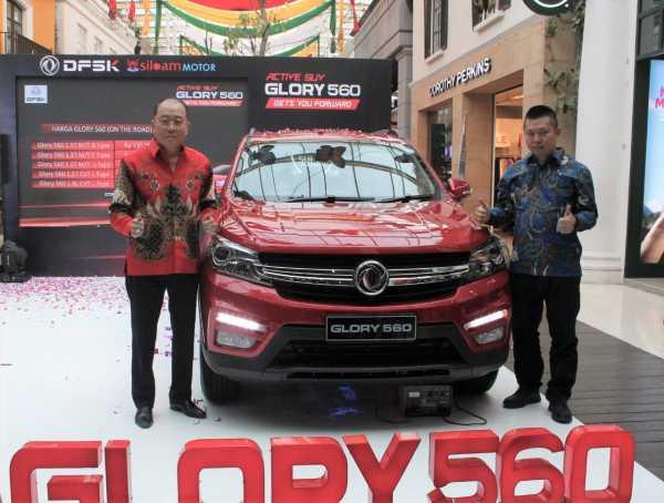 Ini Harga dan Promo DFSK Glory 560 di Palembang dan Bandung