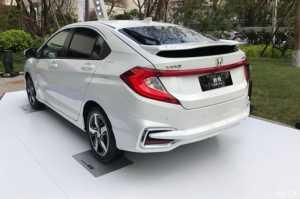 Honda City Hacthback Pengganti Honda Jazz Didaftarkan di Indonesia