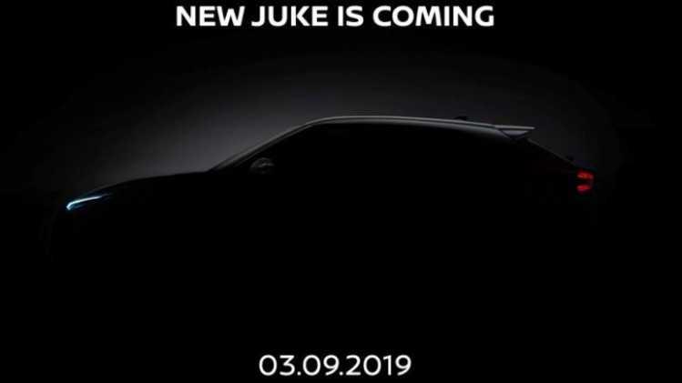 Nissan Siap Bertaruh Dengan All New Juke, Meluncur Bulan Depan!