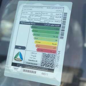 Informasi konsumsi bensin 9,6 km per liter