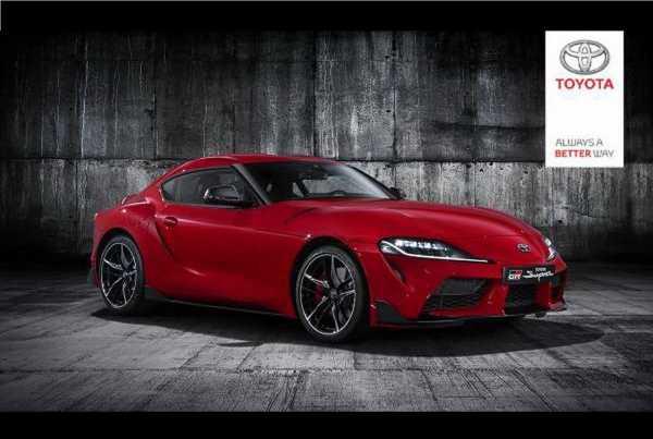 Baru Umumkan Harga, Toyota Supra Harus Ditarik dari Pasaran