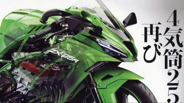 Goks! Kawasaki Ninja 250 Bermesin 4 Silinder Segera Dijual