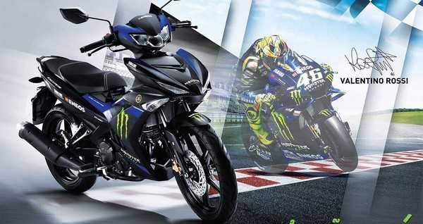 Yamaha MX-King Edisi Valentino Rossi, Keren Gak?