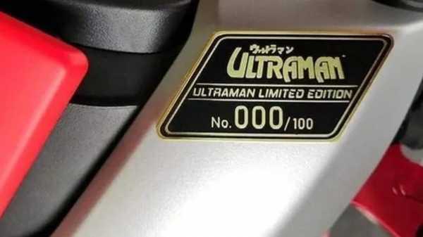 Goks! Yamaha Hadirkan Motor Edisi Ultraman