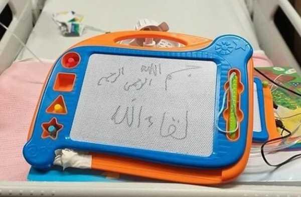Tulisan Terakhir Ustaz Arifin Ilham: Bismillah Berjumpa dengan Allah