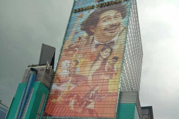 <i>Muke Gile</i>, Poster Film 'Benyamin: Biang Kerok' Tutupi Gedung Veteran