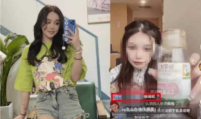 10 Fakta Luo Xiao Mao Mao Zi, Influencer China Bunuh Diri saat Live Streaming
