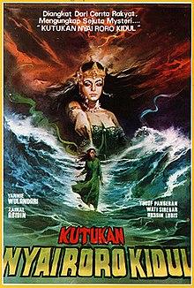 Resensi Film Aquaman, 'Kampanye Laut bersih dan Nyi Roro Kidul'
