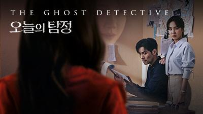 5 Rekomendasi Drama Korea Terbaru Bergenre Horor