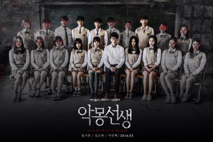 5 Drama Korea Lama yang Bakal Bikin Kamu Merinding Ketakutan