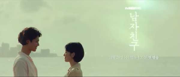 Song Hye Kyo dan Park Bo Gum Bakal Berpasangan di Drama Korea 'Encounter'