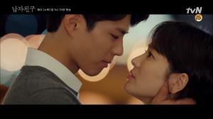 Adegan Ciuman Park Bo Gum dan Song Hye Kyo di 'Encounter' Dibicarakan Banyak Orang