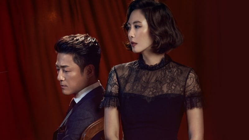 5 Fakta Tentang Kim Nam Joo dan Ji Jin Hee, Pemeran Utama Drama Korea <i>Misty</i>