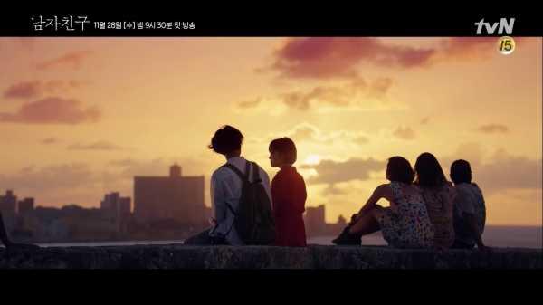 Morro Cabana, Tempat Song Hye Kyo dan Park Bo Gum Berkenalan di Drama Korea Encounter