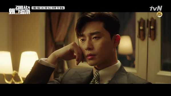 Setelah 'What's Wrong With Secretary Kim', Park Seo Joon Main Film