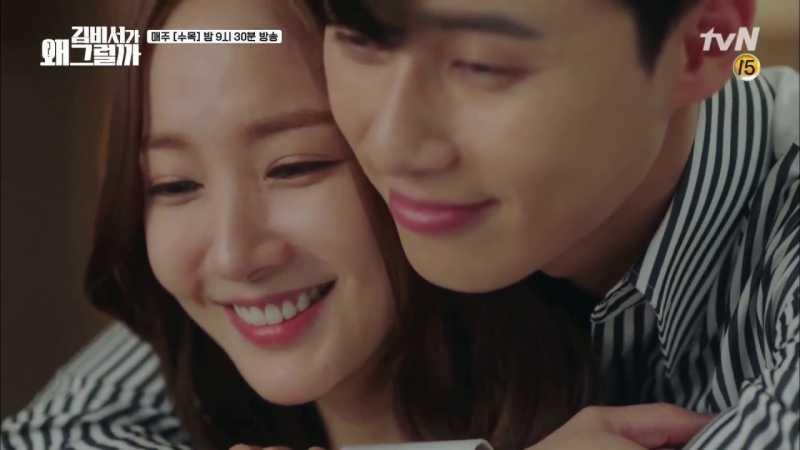 Drama Korea <i>What's Wrong With Secretary Kim</i> Episode 10 - 12 Bikin Lega Sekaligus Bosan