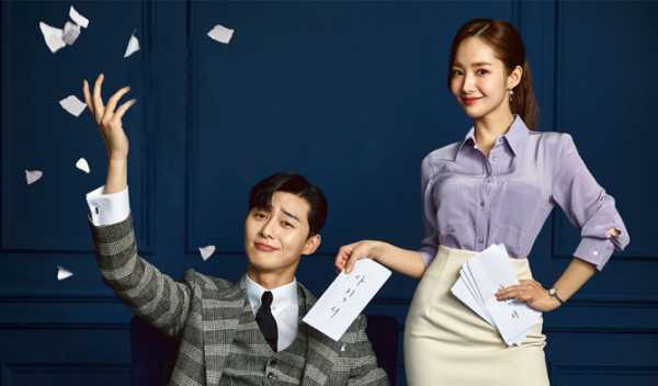 Episode Pertama Drama Korea <i>What's Wrong With Secretary Kim</i> Bagus, Tetapi...