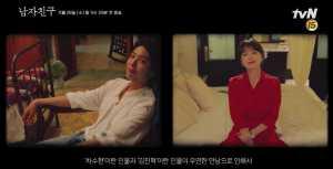 Ini Video di Balik Layar Drama Korea 'Encounter' Episode Pertama