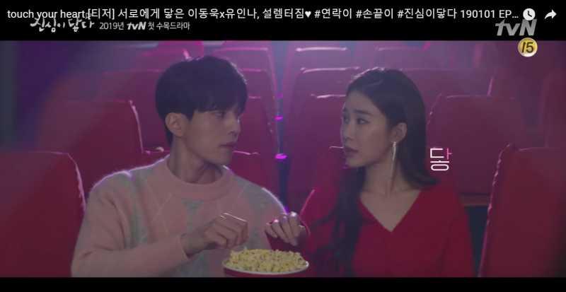 Ini Teaser Drama Korea Terbaru Lee Dong Wook dan Yoo In Na, Jadi Kangen 'Goblin'