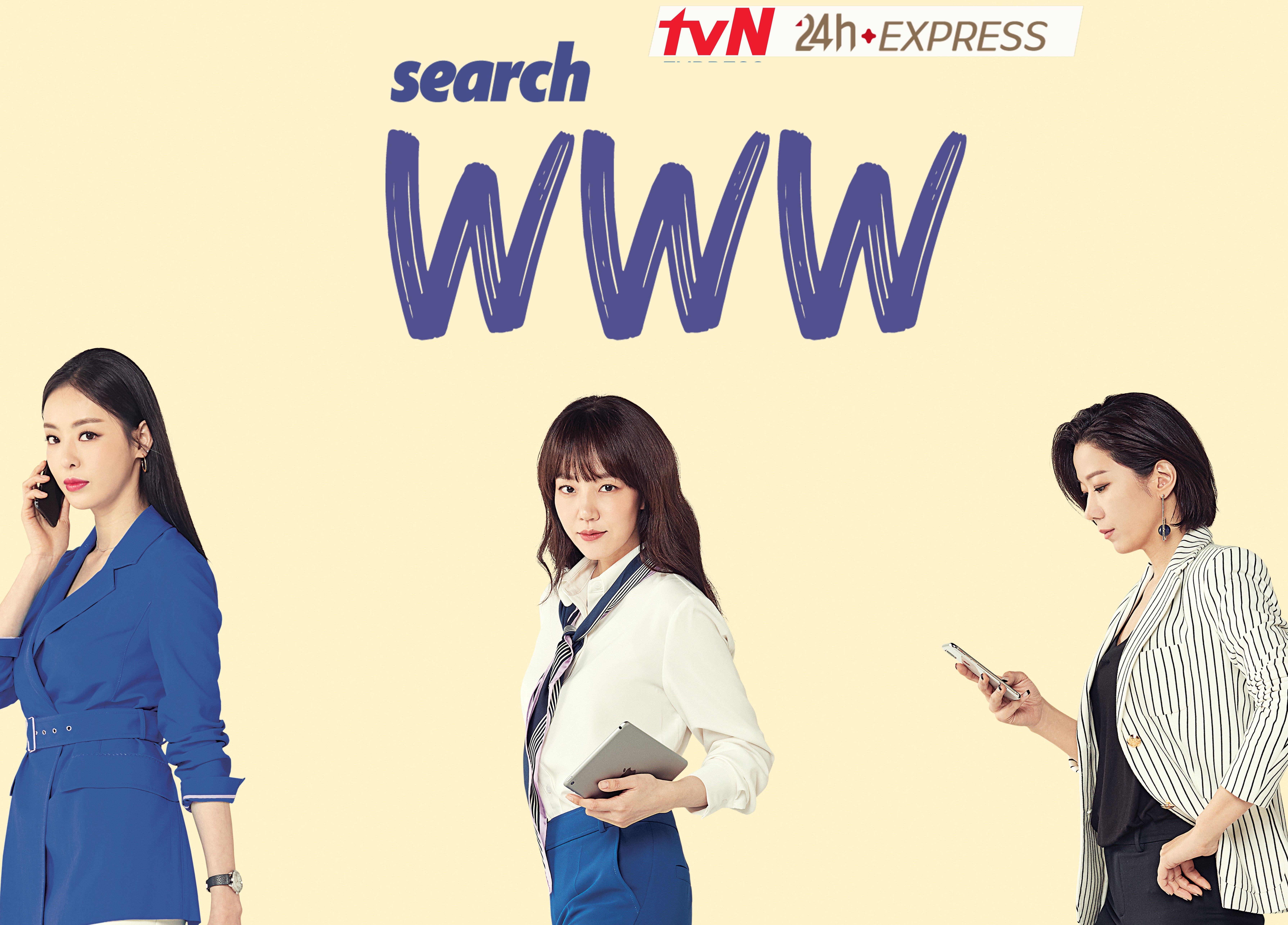 """3 Fakta Menarik Drama Korea Terbaru """"Search: WWW"""""""