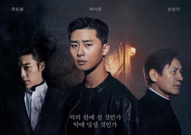 Sudah Tayang di Indonesia, Ini Sinopsis Film Korea 'The Divine Fury'