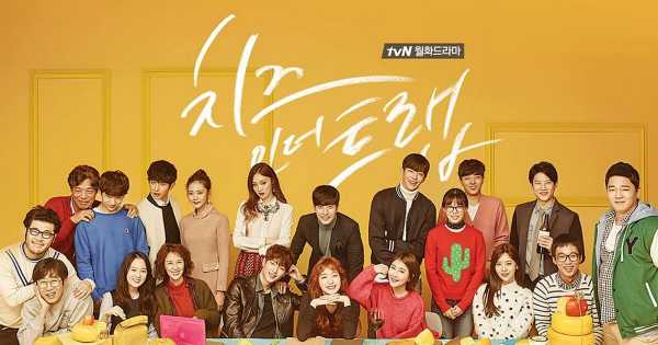 Bakal Tayang di TV Lokal, 5 Fakta Drama Korea 'Cheese In The Trap'