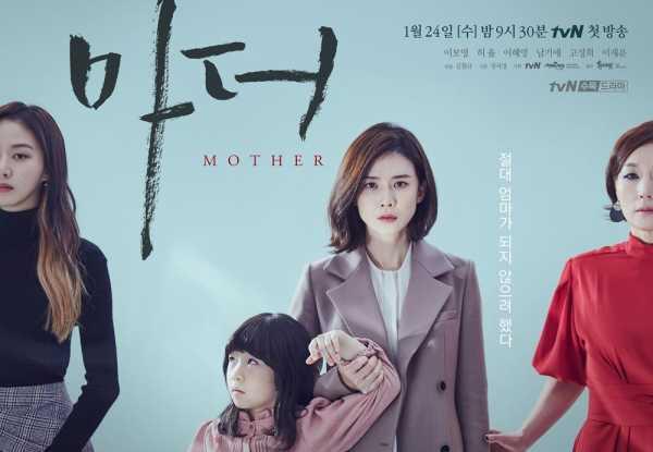 4 Drama Korea yang Bakal Tayang Agustus 2019