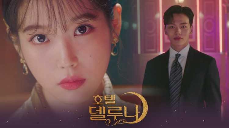Hotel Del Luna Drama Korea Baru Berbau Horor