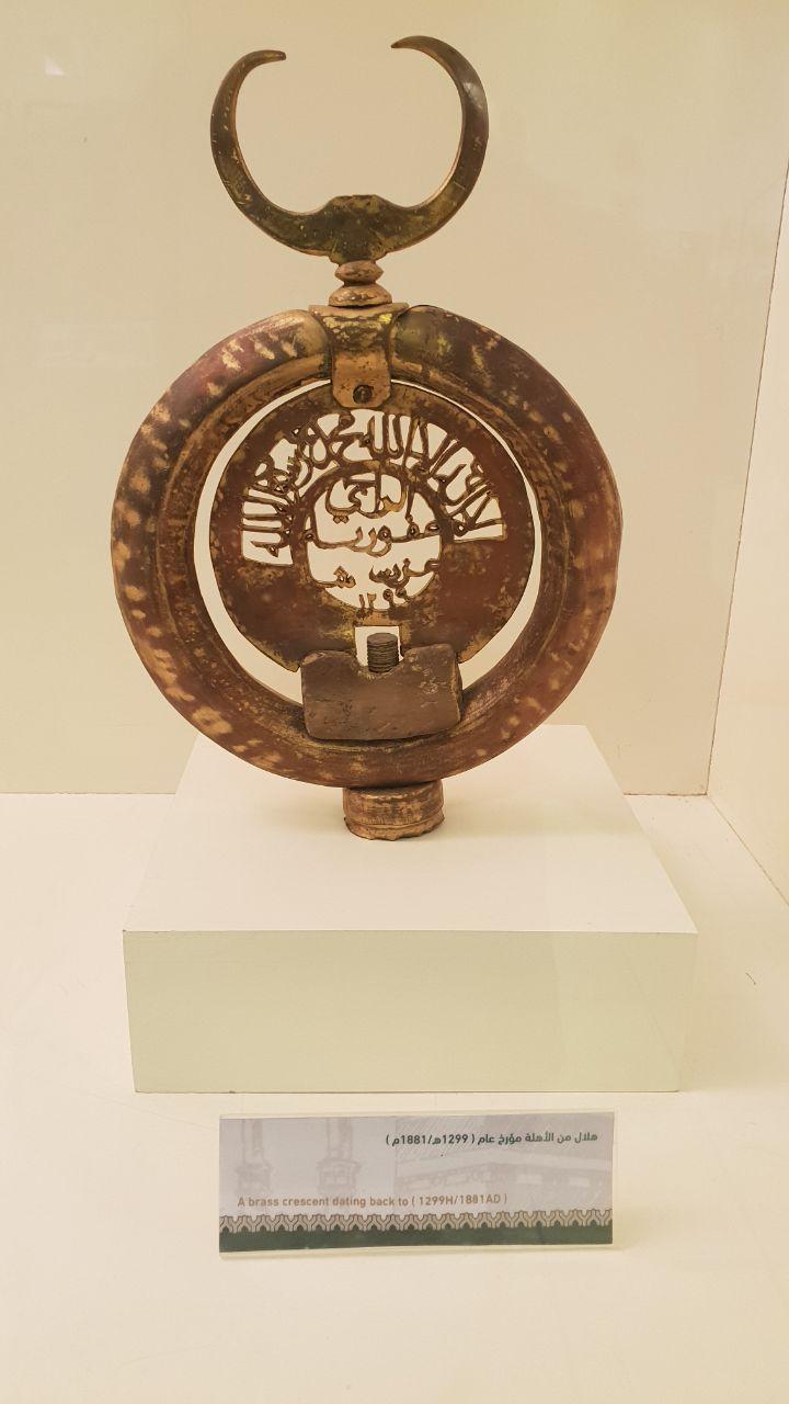 Benda-benda Kuno yang Jadi Koleksi Museum Kabah
