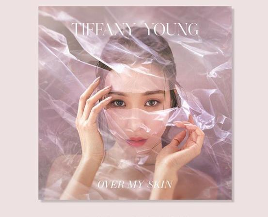 10 Lagu Baru untuk Akhir Pekan, dari Rizky Febian Sampai Tiffany Young