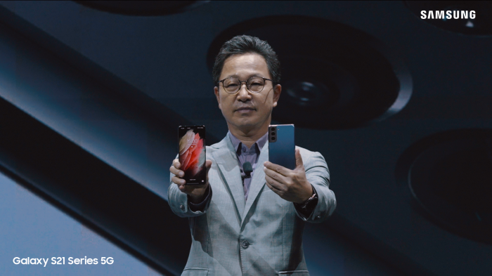 Samsung Indonesia Resmi Boyong Galaxy S21 Series 5G ke Indonesia