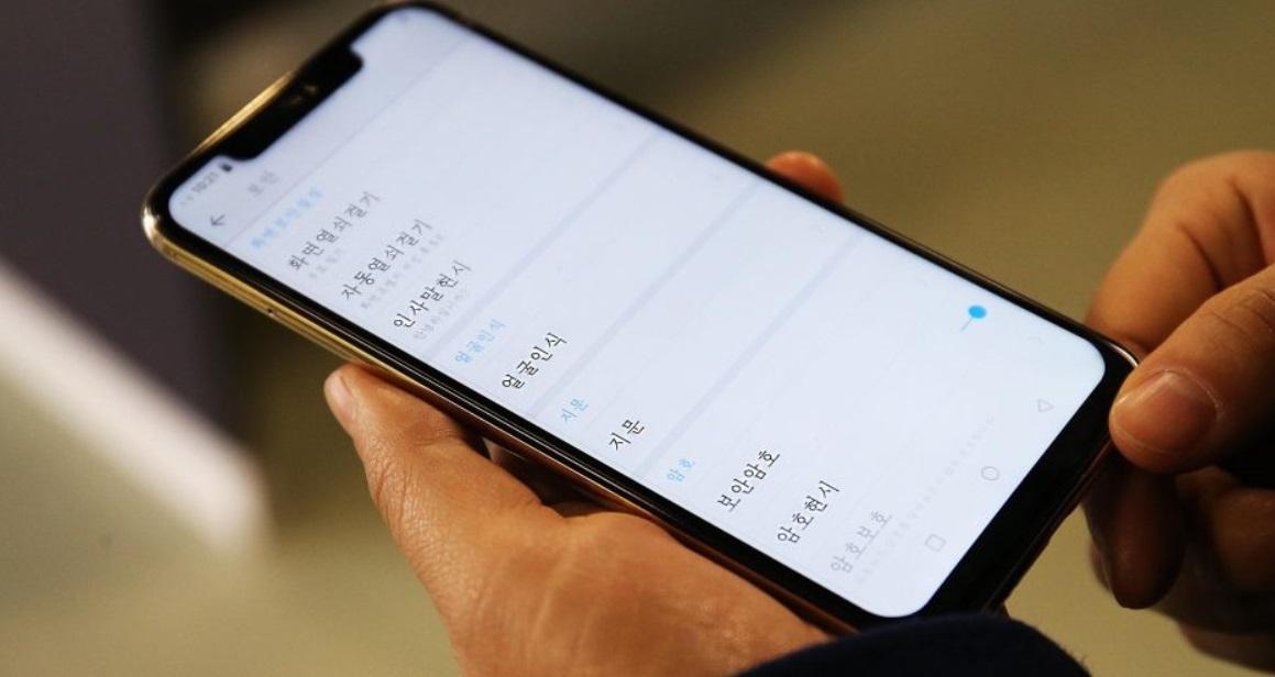 Mengenal Smartphone Canggih Korea Utara, Pyongyang 2425