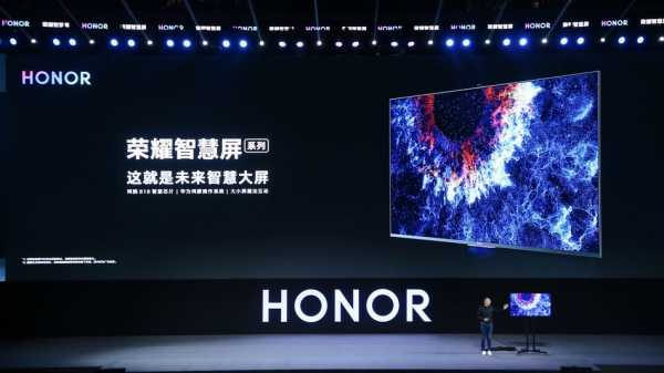 Ini Produk Pertama Pilihan Huawei yang Pakai OS Harmony