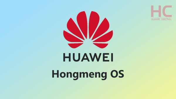 HongMeng, OS Baru dari Huawei Pengganti Android?