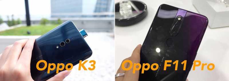 Adu Spek Oppo K3 vs. Oppo F11 Pro, Kamu Pilih Mana?