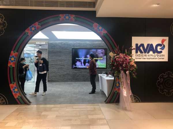Bikin Visa ke Korea Selatan Kini di Lotte Avenue