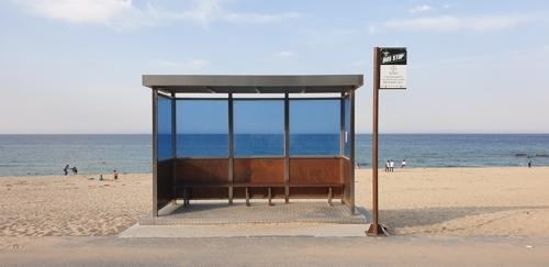 Ada Halte Bus jadi Favorit Wisatawan di Korsel, Kok Bisa?