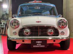 Diberi nama David Brown MINI Remastered