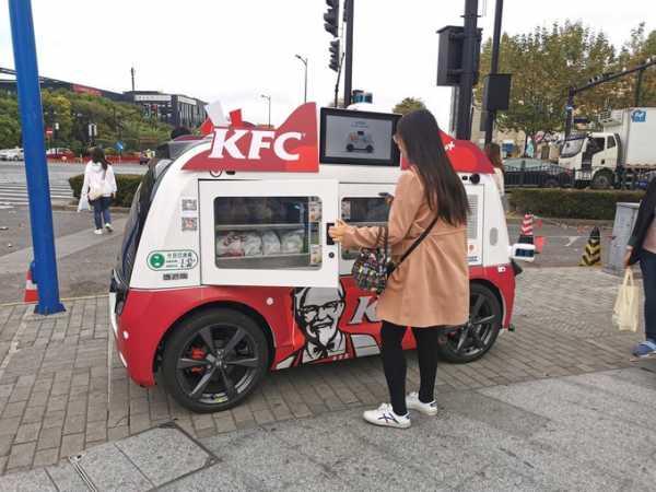 KFC Jualan Ayam Goreng Keliling Pakai Mobil Tanpa Sopir!