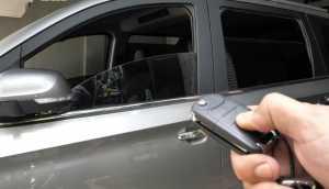 Confero punya fitur buka semua jendela otomatis dan buka kunci bagasi dari remote kuncinya