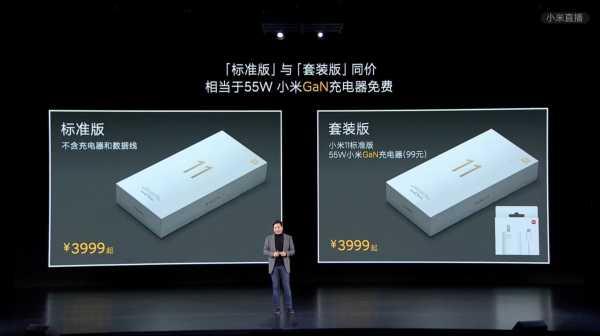 Tenang!  Xiaomi Mi 11 Tetap Ada Kepala Charger tapi Diberikan Terpisah