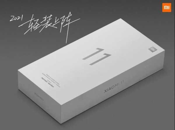 Xiaomi Mi 11 Hadirkan Lei Jun Signature Edition