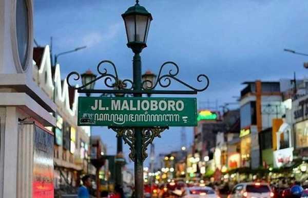 Jalan Malioboro Ditutup Mulai Jam 5 Sore