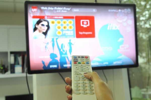 IndiHome Buka Semua Channel UseeTV Sampai 25 Maret