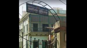 Di India, Ada Hotel Khusus Orang yang Akan Meninggal Dunia
