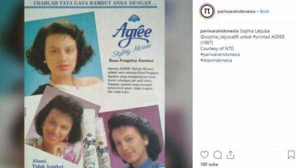 Nostalgia Potret 7 Seleb Indonesia di Iklan Jadul