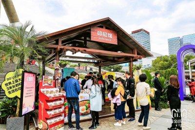 Kapal Api - Indomie Hiasi Paviliun Indonesia di Pesta Belanja Alibaba