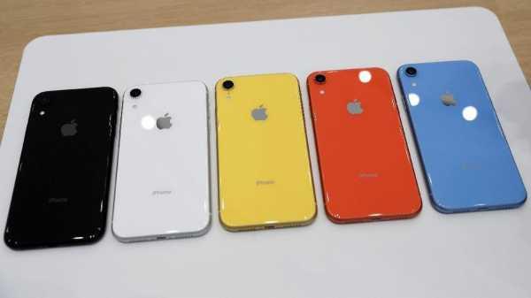 iPhone XR Belum Bisa Dijual