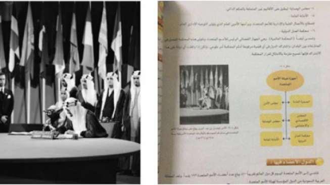 Kerajaan Arab Saudi Murka Gara-Gara Foto Ini
