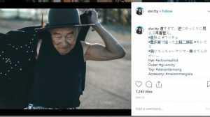 Anak Muda Malah Kalah, Gaya Kakek 84 Tahun Ini Hypebeast Banget
